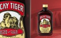 After Shave Toner 8 fl oz(240ml) Lucky Tiger/At Last Naturals CLOSEOUT