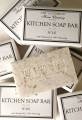 Kitchen Soap Bar No. 247 Scented 4.4 oz(125g) The Laundress