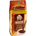 Teeccino Mediterranean Herbal Coffee Mocha Medium Roast 11 oz/5 lb Bag