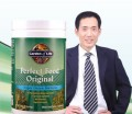 Perfect Food Original Super Green Formula 300g Powder Garden of Life